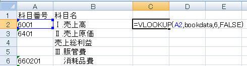 excel-report-1-3